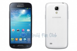 Samsung Galaxy S 4 Mini Announced