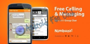 Nimbuzz Free Voice Calls and Messaging for Android