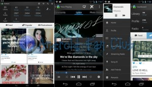 TuneWiki Lyrics for Music for Android